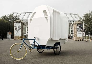 Casa Triciclo (Architizer A+ Awards)