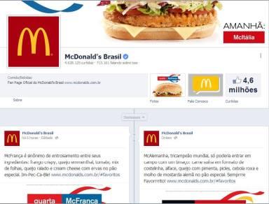 McDonald's e suas 4,6 milhões de curtidas: exemplo de que a relação redes sociais e publicidade realmente funciona